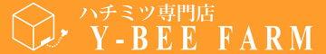 はちみつ専門店 Y-BEE FARM (蜂蜜,プロポリス,ローヤルゼリー,マヌカハニー)